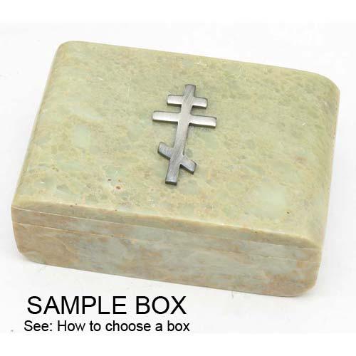 Natural Stone Keepsake Box with a Russian Orthodox Cross