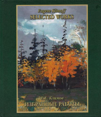 Eugene Klimoff: Selected Works