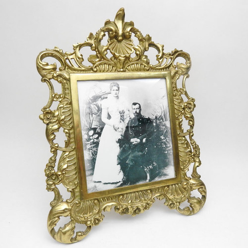 Wedding Day Portrait of Tsar Nicholas II and Alexandra Brass Frame - IRAA