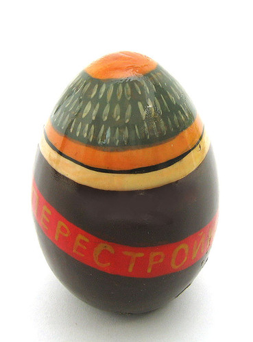 """Gorbachev """"Friendship and Peace"""" Easter Egg back view"""