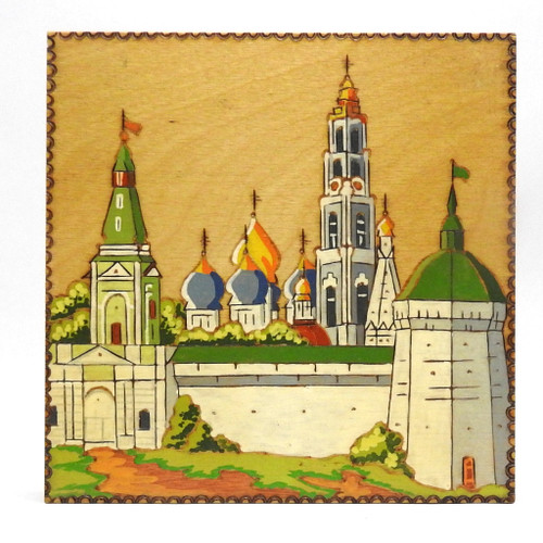 Trinity Sergiev-Posad Monastery Zagorsk