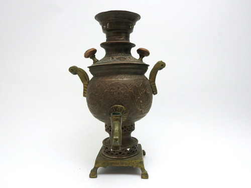 Persian Miniature Samovar - IRAA