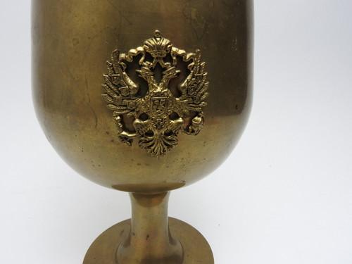 Large Brass Cognac Snifter - IRAA