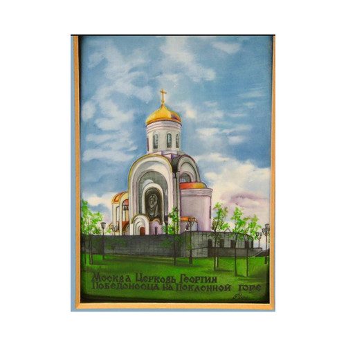 St. George the Trophy-Bearer Church Finift Miniature Painting