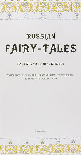 Russian Fairy Tales with Palekh Illustrations