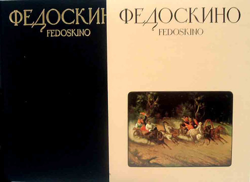 Fedoskino Reference Book