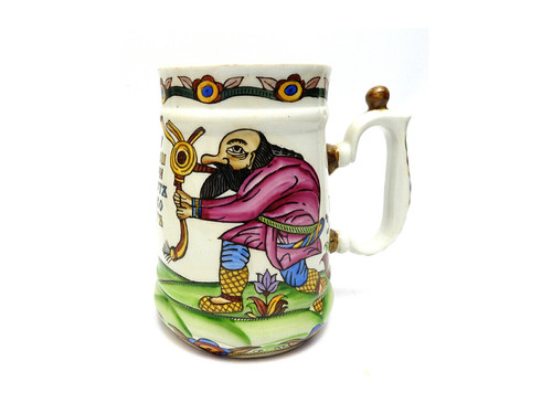"Majolica ""Lubok"" Large Beer Mug"
