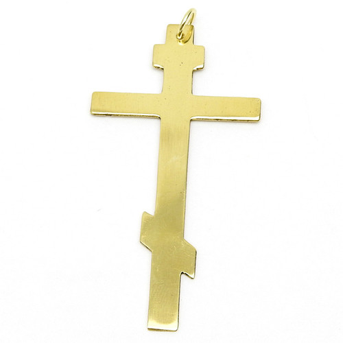 Brass Russian Orthodox Cross
