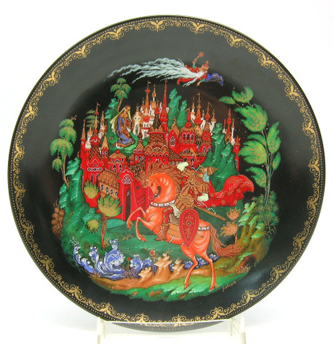 Ruslan and Ludmilla (1st Russian made collector's plate) 1988