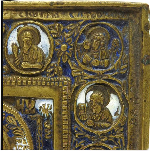 Virgin of Kazan 19th century brass icon