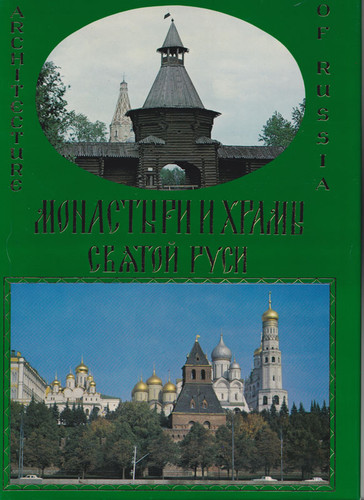 Churches and Monasteries