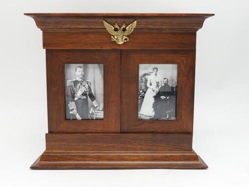 Imperial Triptych Tsar Nicholas II