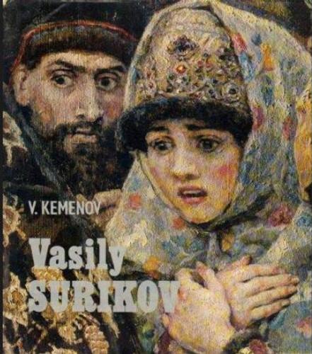 Vasily Surikov (Василий Суриков)