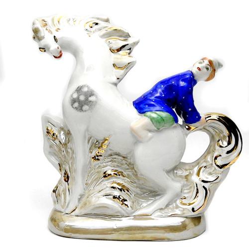 Конёк-Горбунок- Little Humpbacked Horse