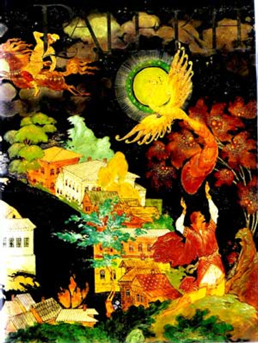Palekh: The State Museum of Palekh Art