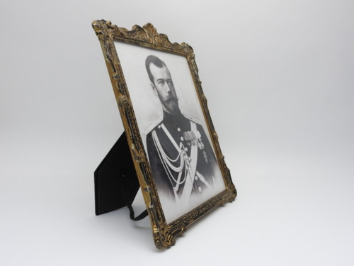 Antique Frame with NII Portrait