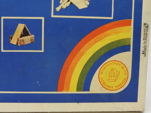 """Dacha"" Toy Building Blocks"