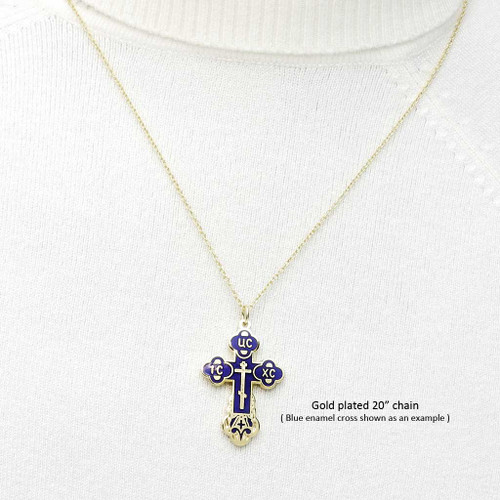 WHITE Enamel Russian Cross with Chain EC