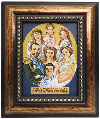 Portrait of the Imperial Russian family of Tsar NII