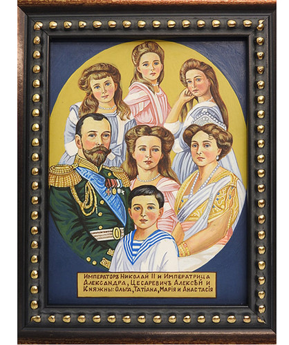 Painted Portrait of the Russian Imperial Family