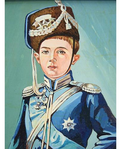 Painted Portrait Russian Crown Prince Alexei
