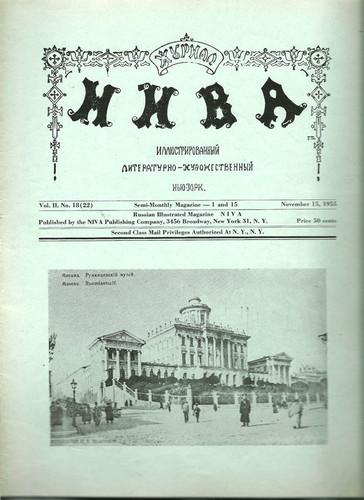 Niva: Nov 15 1955