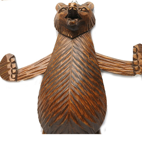 Dancing Bear (Bogorodsk)