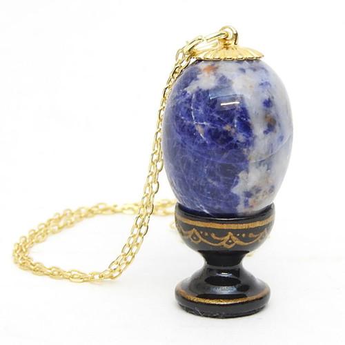 Mineral Sodalite  Egg Pendant