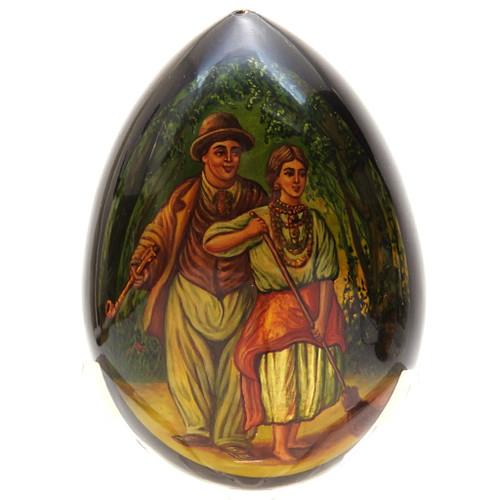 Ukrainian Courtship Easter Egg
