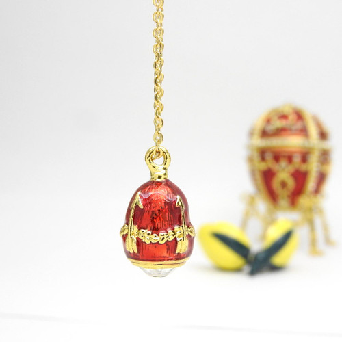 Rosebud Faberge Egg