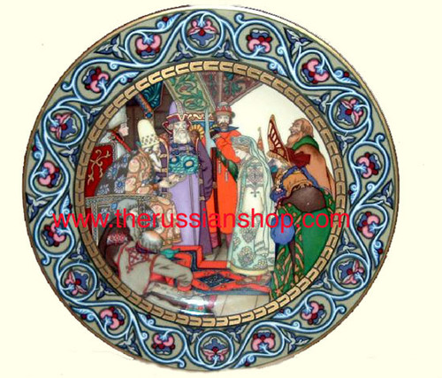 Snowmaiden at the Court of Tsar Berendei (Villeroy & Boch) Boxed