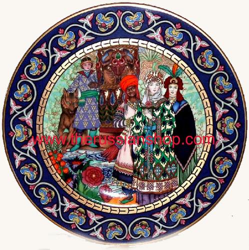 Wedding of Tsarevna Elena the Fair (Villeroy & Boch #9)
