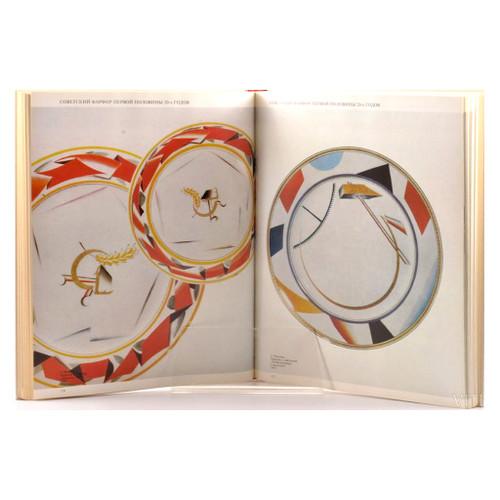 Советский фарфор 1920-30 гг (Soviet porcelain 1920-30)