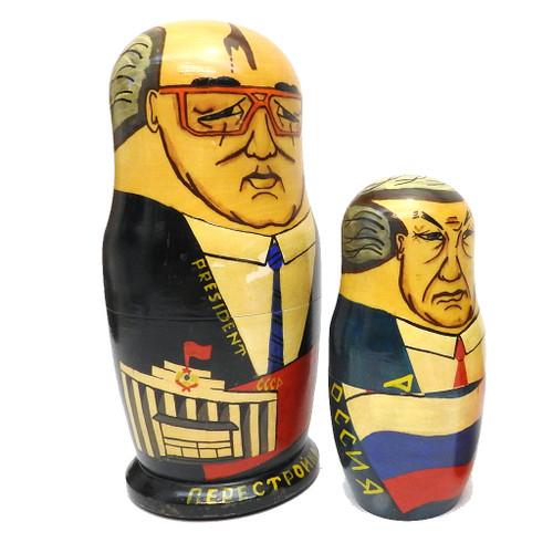 President Gorbachev Matryoshka Doll