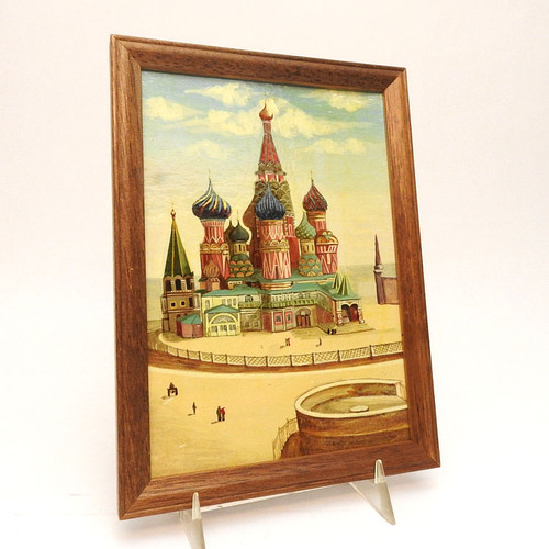 St Basil Small Painting