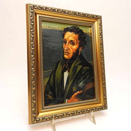 Petrov-Vodkin painting of Alexander Pushkin