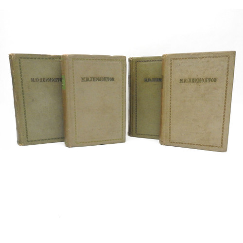 Lermontov. Complete works in four volumes [1939]