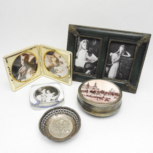 Royal Workshop - Her Imperial Highness Gift Collection