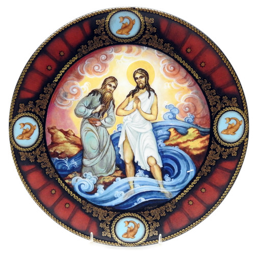 Baptism [Light of Christ]