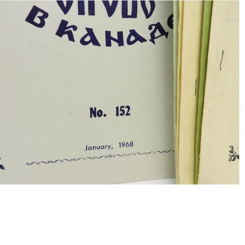 Russian Word in Canada 1967-74