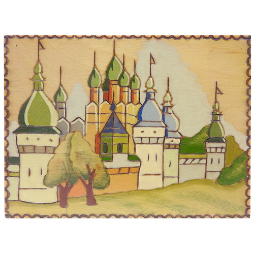 The Holy Trinity-St. Sergius Lavra Box