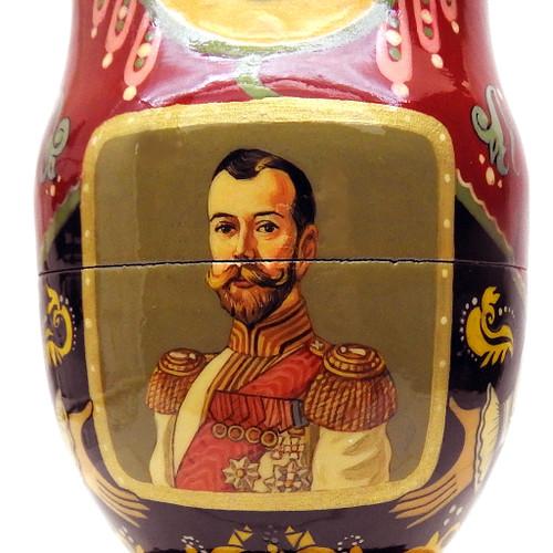 Tsar Nicholas II and Royal Family