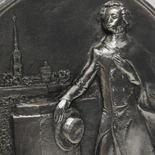 "Alexander Pushkin St. Petersburg Table MedalBas-relief wall plaque ""Alexander Pushkin on the Neva Embankment""."