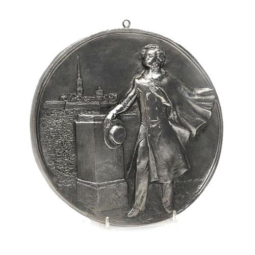 "Bas-relief wall plaque ""Alexander Pushkin on the Neva Embankment""."