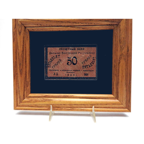 1920 Civil War Currency in a small frame