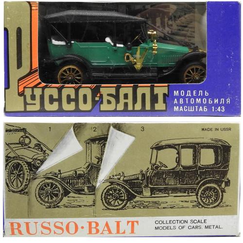 """Russo-Balt"" C24/40 Torpedo"