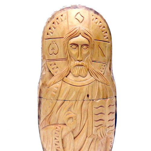 "Vintage Carved Relief ""Christ and Saints"""