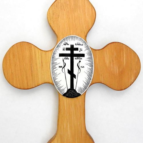Russian cross at Golgotha