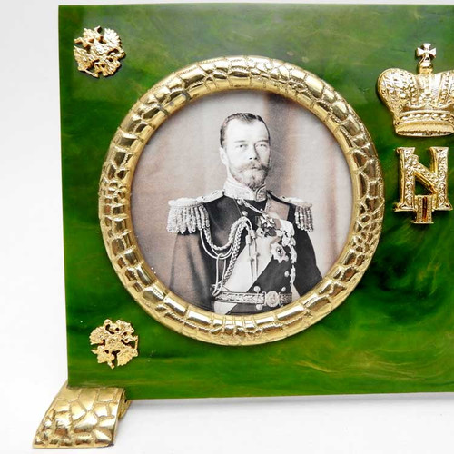 Royal Workshop - Tsar Nicholas II