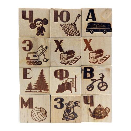 Russian Language Wooden Alphabet Blocks